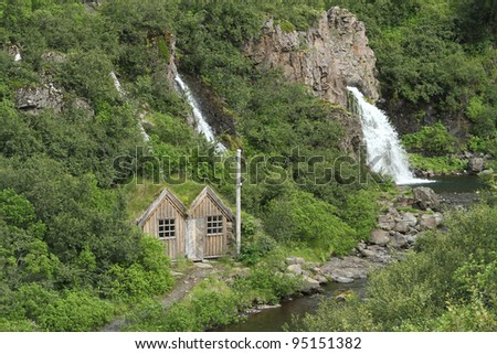 Small waterfall at Skaftafell, Vatnajökull National Park, Iceland - stock photo