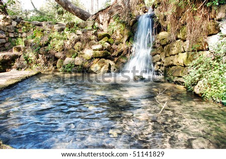 small waterfall in nature - stock photo