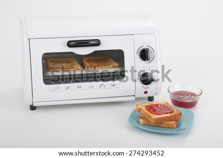 small white toaster oven - stock photo
