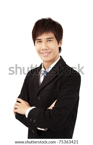 Smart and confident asian businessman - stock photo