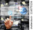 Smart hand take control the digital world system in data center room : Elements of this image furnished by NASA - stock photo