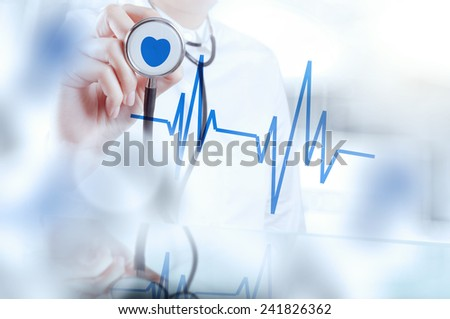 smart medical doctor working with operating room as concept  - stock photo
