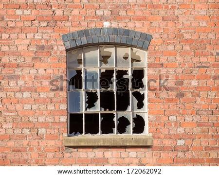 Smashed window panes - stock photo