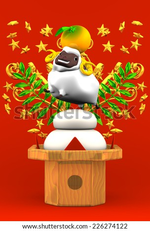 Smile White Sheep And Rice Cake On Red. 3D render illustration For The Year Of The Sheep,2015 In Japan. For New Year Greeting Postcard.