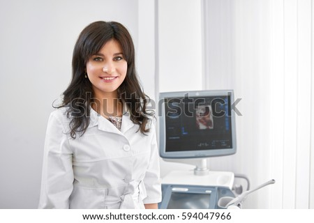 Parents Expecting Baby Diagnosed By Ultrasound Stock Photo 600238139 ...