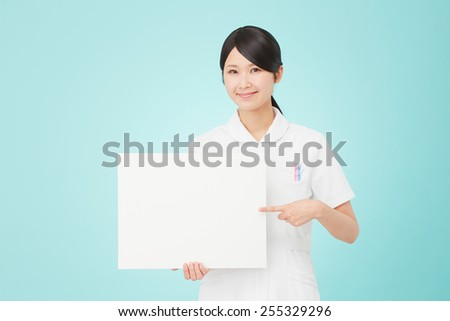smiling Japanese nurse with Bulletin Board - stock photo