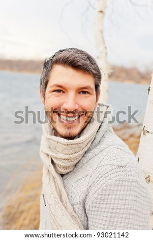 smiling male - stock photo