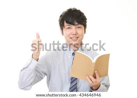 Smiling teacher - stock photo