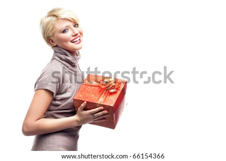 Smiling woman with gift - stock photo