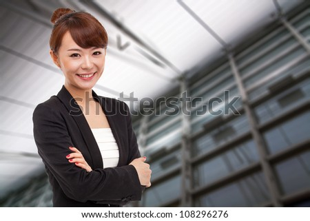 Smiling Young business woman. - stock photo