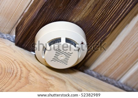 Smoke detector - stock photo