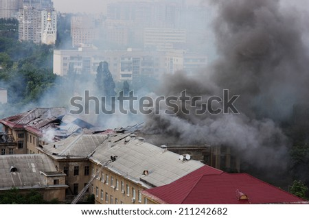 Smoke in the city of Ukraine