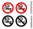 Smoking area set symbols, not allowed sign. Vector version (eps) also available in gallery - stock vector