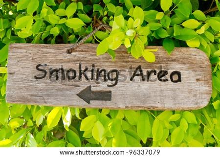 smoking area sign - stock photo