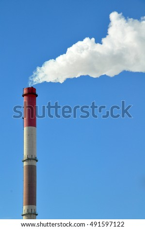 Smoking chimney of the plant