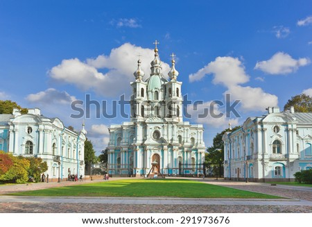 Smolny Cathedral in St.-Petersburg, Russia - stock photo