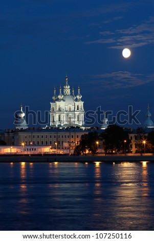 Smolny Cathedral View in White Nights, St. Petersburg, Russia - stock photo