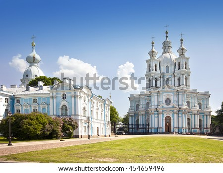 Smolnyi  cathedral (Smolny Convent), St. Petersburg - stock photo