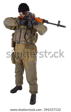 sniper with SVD sniper rifle isolated on white background - stock photo