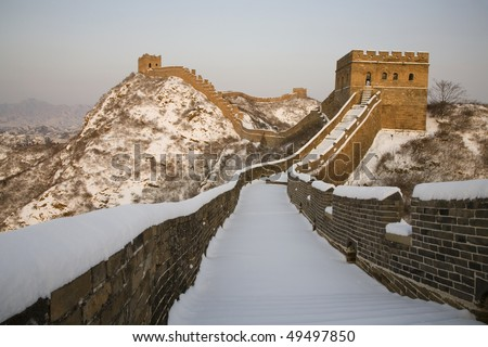Snow-covered landscape at the Great Wall of Jinshanling. - stock photo