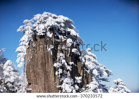 snow scene of Huangshan hill in Winter - stock photo