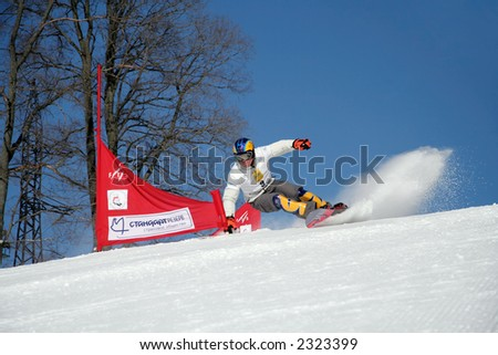 snowboard parallel slalom. 1-st of march 2006, Russia - stock photo
