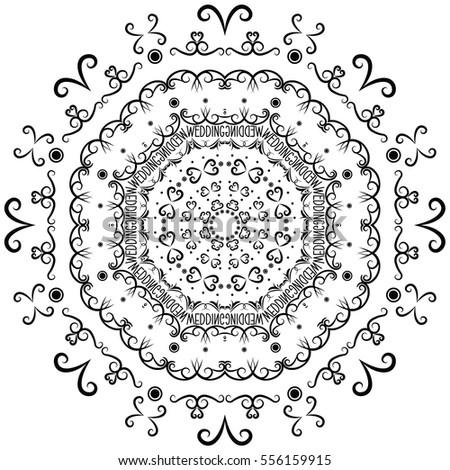 Snowflakeframes template circle vector set vintage stock frames template circle vector set vintage filigree elements wedding invitation decoration junglespirit Choice Image