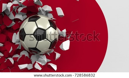 Soccer ball crashes wall painted JAPAN flag. The wall was cracked. 3D illustration. 3D high quality rendering.