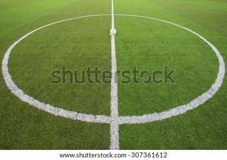 Soccer field, center and sideline. - stock photo