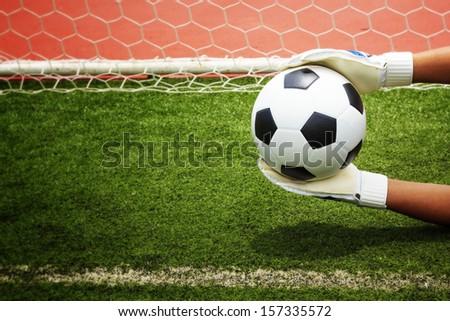 Soccer football field grass line ball  - stock photo