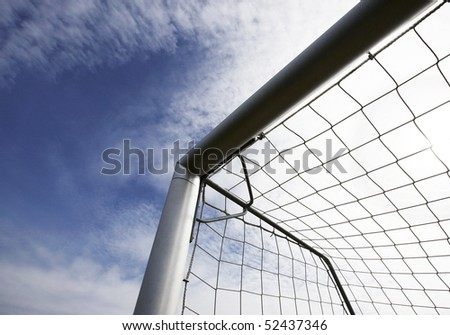 soccer or foodball goal - stock photo