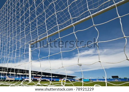 Soccer or football stadium - stock photo