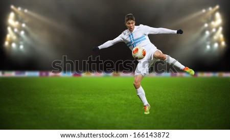 Soccer player of Leicester City FC - Andrej Kramari? - stock photo
