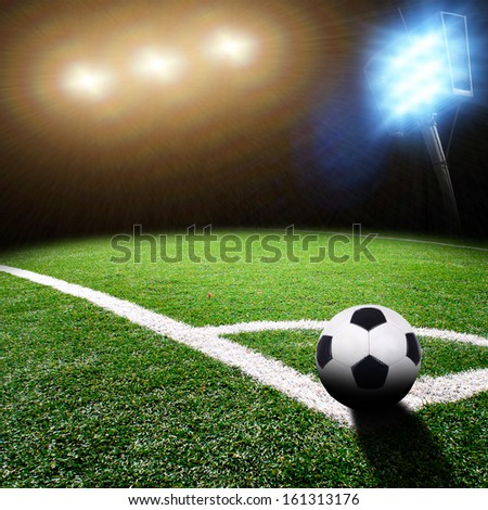 Soccer stadium with the lights - stock photo
