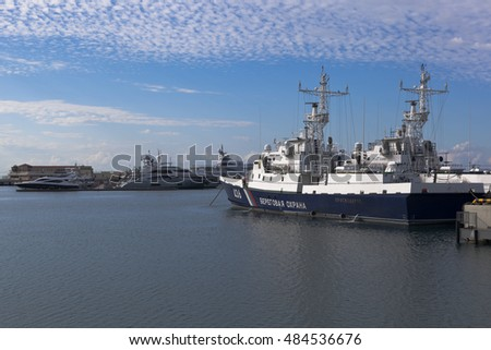 "Sochi, Krasnodar region, Russia - July 10, 2016: Border patrol ship ""Krasnodarets"" in Sochi seaport"