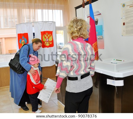 SOCHI, RUSSIA - DECEMBER 4: Voting in elections to the State Duma of the Russian Federation on December 4, 2011 in Sochi, Russia.