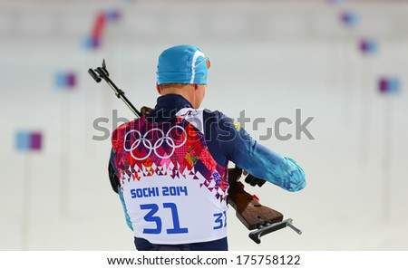 Sochi, RUSSIA - February 9, 2014: Andriy DERYZEMLYA (UKR) during Biathlon Men's Sprint 10 km competition at Sochi 2014 XXII Olympic Winter Games - stock photo