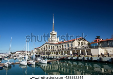 Sochi, Russia - February 9, 2016: Marine station - station complex Port of Sochi in the central region of Sochi, Krasnodar Krai, Russia. - stock photo