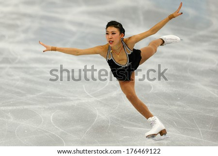 Sochi, RUSSIA - February 11, 2014: Qing PANG and Jian TONG (CHN) on ice during figure skating competition of pairs in short program at Sochi 2014 XXII Olympic Winter Games