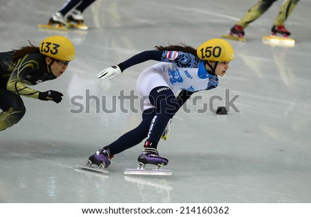 Sochi, RUSSIA - February 18, Sofia PROSVIRNOVA (RUS), No 150 at Ladies' 3000 m Heats Short Track Relay at the Sochi 2014 Olympic Games - stock photo