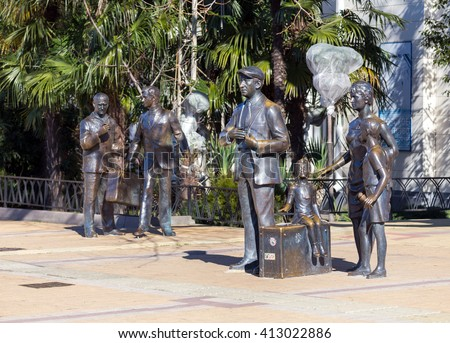 Sochi, Russia - February 9, 2016: The monument to the heroes of the Comedy directed by Leonid Gaidai The Diamond Arm, mounted in Sochi near the building of the marine station. - stock photo