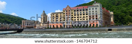 "SOCHI, RUSSIA -JULY 10: ?onstruction of a new ski resort ""Rosa Khutor"" on July 10, 2013 in Sochi, Russia. Total investment is 69 billion rubles. Management will provide the French ""Compagnie des Alps"""