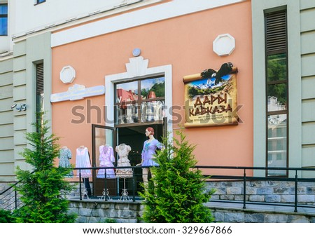 SOCHI, RUSSIA - JUNE 12, 2015: Shop Gifts of Caucasus. Alpine ski Resort Rosa Khutor - popular center of skiing and snowboard, venue for the 2014 winter Olympics.