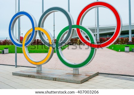 SOCHI, RUSSIA - MARCH 27, 2016:  Olympic rings in the Sochi Olympic Park - stock photo