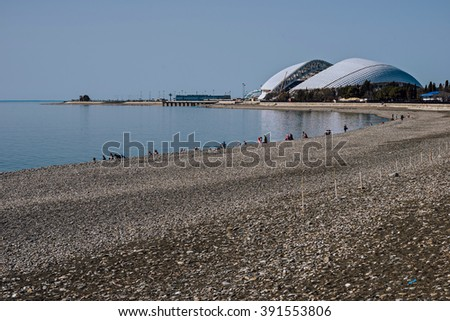 Sochi, Russia - March 2, 2016: View of the Sochi Olympic stadium Fischt from the Olympic embankment on March 2, 2016 in Sochi, Russia