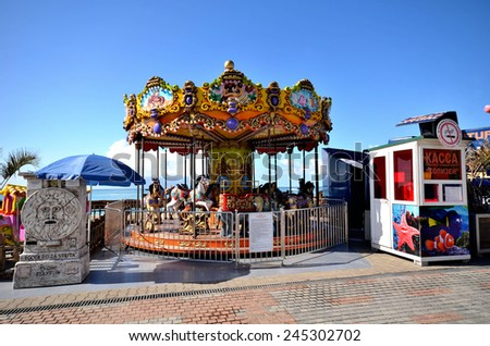 SOCHI, RUSSIA SEPTEMBER, 2013: View of the attractions on the waterfront in the Sochi, Russia - stock photo