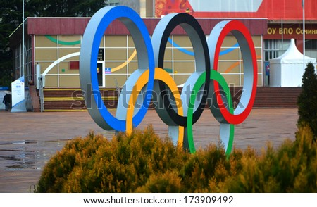 SOCHI, RUSSUA - JAN 29, 2013: Olympic rings on the Live Site of the capital of the Winter Olympics in 2014 - stock photo