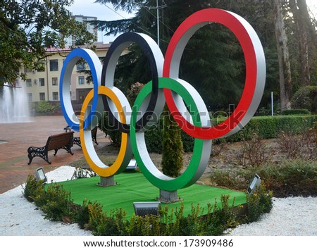 SOCHI, RUSSUA - JAN 29, 2013: Olympic rings on the square of the capital of the Winter Olympics in 2014