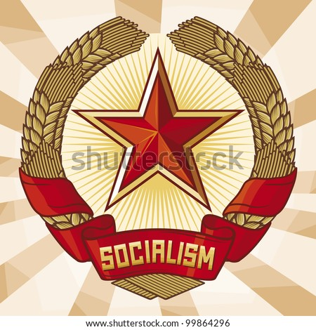 Socialism emblem (a symbol of communism, wreath of wheat and star) - stock photo