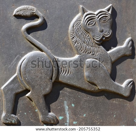 """SOFIA BULGARIA SEPT 23: The Lion or """"Lev"""" in Bulgarian, the symbol of the city of Sofia an Bulgarian currency is also called Lev on Presidency of Bulgarian republic. On sep.r 23 2013 in Sofia Bulgaria - stock photo"""